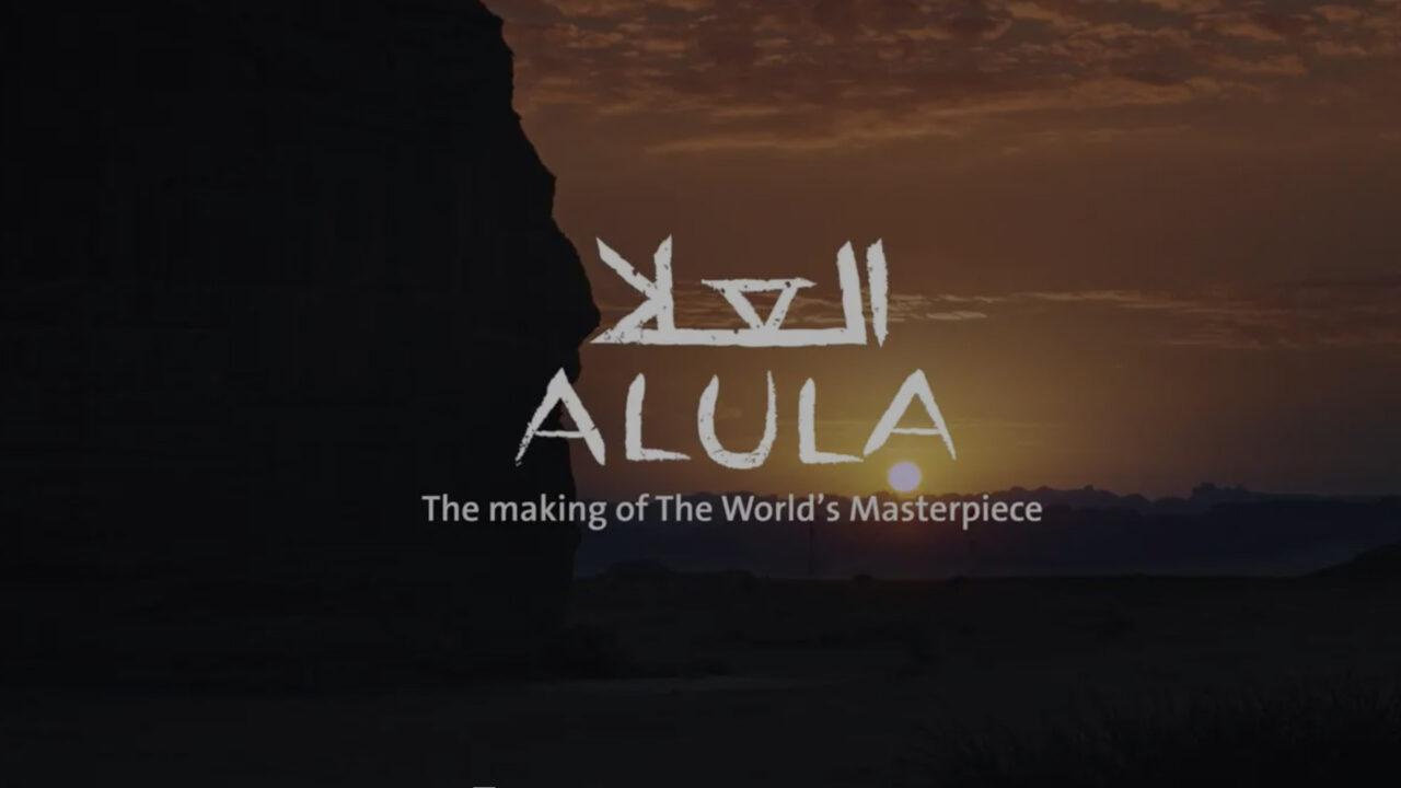 Al Ula (behind the scenes)