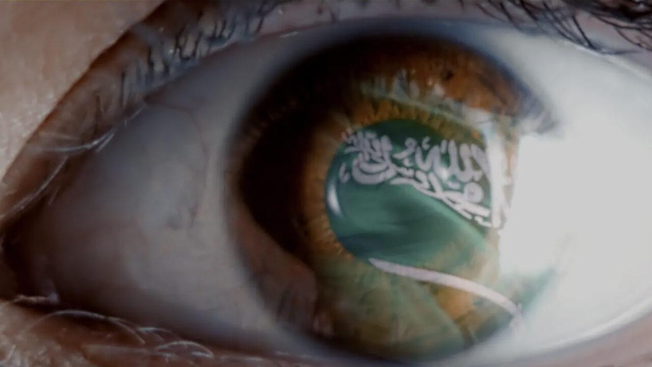 Ithra Saudi National Day 90